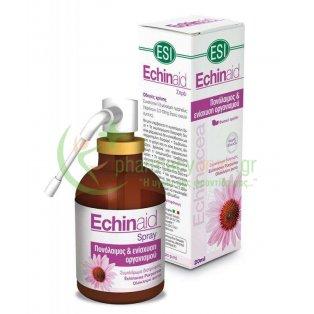 ESI - Echinaid Spray 20mL ΣΥΜΠΛΗΡΩΜΑΤΑ ΔΙΑΤΡΟΦΗΣ