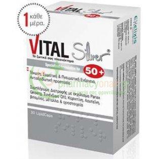 VITAL - Silver 50+ Lipidcaps 30s ΣΥΜΠΛΗΡΩΜΑΤΑ ΔΙΑΤΡΟΦΗΣ