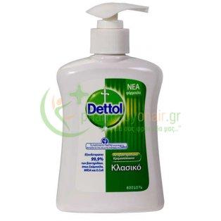 DETTOL - Κλασικό Αντιβακτηριδιακό Υγρό Κρεμοσάπουνο Αντλιά 250mL