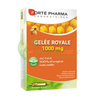 FORTE PHARMA - Gelee Royale 1000mg 20amp x 10mL Άσκηση