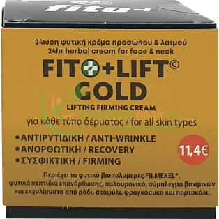 FITO+ - Lift Gold 24ωρη Φυτική Κρέμα Προσώπου & Λαιμού 50mL Αντιγήρανση 35+