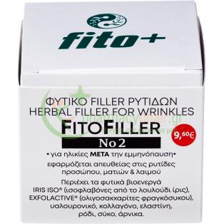 FITO+ - FitoFiller No2 Φυτικός Ορός Προσώπου Ματιών & Λαιμού 10mL Serum - Αμπούλες