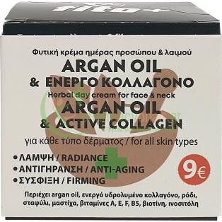 FITO+ - Argan Oil & Ενεργό Κολλαγόνο Φυτική Κρέμα Προσώπου & Λαιμού 50mL Ενυδάτωση - Λάμψη