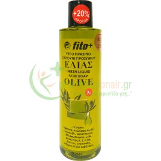 FITO+ - Υγρό Πράσινο Σαπούνι Προσώπου Ελιάς 170mL Καθαρισμός προσώπου - Ντεμακιγιάζ